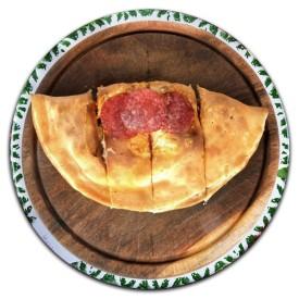 """Пицца """"Кальцоне"""" - 28cм."""